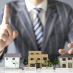 譲渡所得税を解説